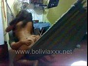 Morena boliviana fazendo sexo gostoso na rede